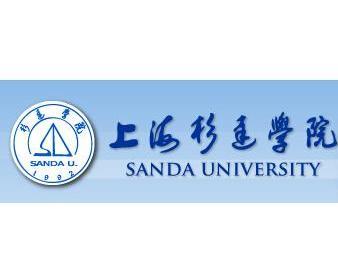 上海杉达学院是几本 上海杉达学院是二本还是三本