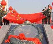 中华世纪坛举办活动图片