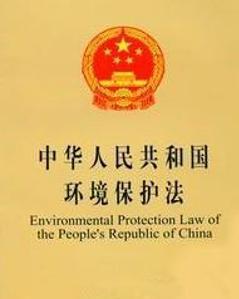 新环保法即将实施 陶瓷薄板或将迎来大发展