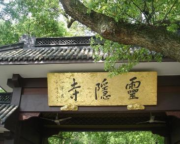 【原创】G20杭州峰会文艺晚会《最忆是杭州》完整版...图说杭州 - 白猿 - 沙海尘埃