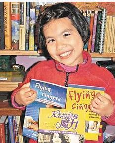 认识美籍华裔——邹齐齐      演讲《大人能从孩子身上学到什么》 - 秋日私语——语心 - dy34200912