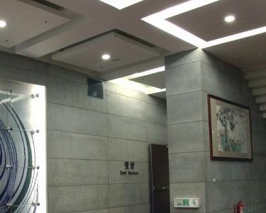室内装修材料是指用于建筑内部墙面、 顶棚、柱面、地面等