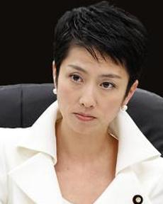 莲舫(日本国会参议员) - 搜狗百科