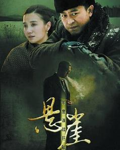 2012年最新谍战剧_悬崖(2012年张嘉译、小宋佳主演谍战电视剧) - 搜狗百科