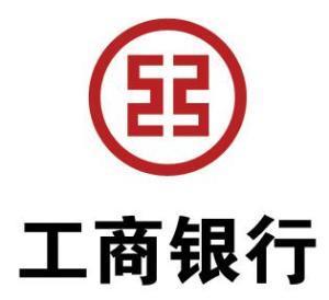 中国工商网上银行个_工商银行个人网上银行 - 搜狗百科