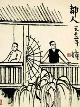 丰子恺_丰子恺 - 搜狗百科