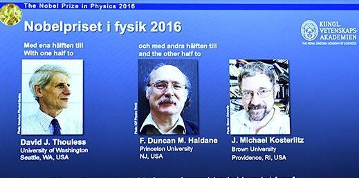 快讯!三位美国科学家共享2016年诺贝尔物理学奖