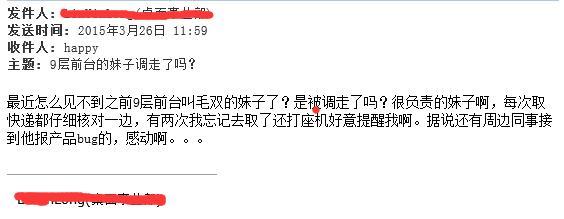 52fuqing.com_毛双