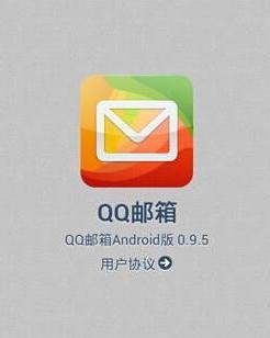 QQ邮箱- 搜狗百科r18漫畫