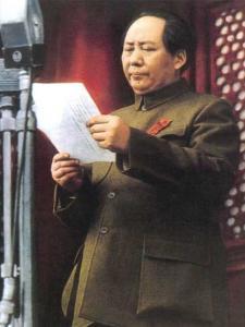 毛泽东图像集