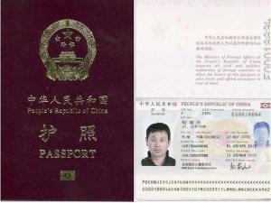 中国新版护照内容_中国新版护照 - 搜狗百科