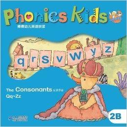點讀系列 phonics kids 2b 搜狗百科