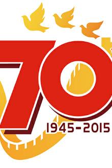 纪念抗战胜利70周年