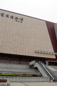 中国群团——参观黄冈市博物馆