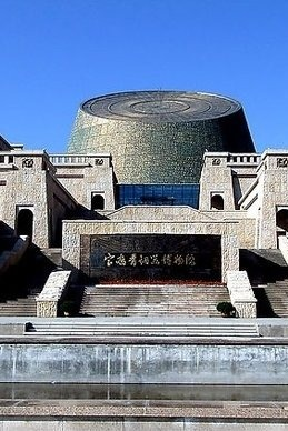 中国群团——参观宝鸡青铜器博物馆