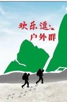 2015/09/4-5 惠州两天一夜双月湾啤酒烧烤狂欢露营