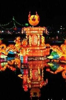 3月5日正月十五铁岭莲花湖赏灯一日活动