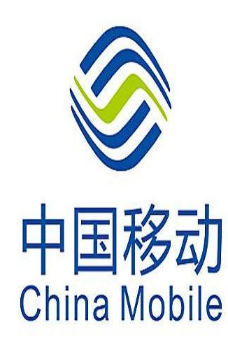 应聘面试培训宣讲会—-中国移动淮安呼叫中心