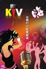 九江温馨KTV狂欢主题交友聚会