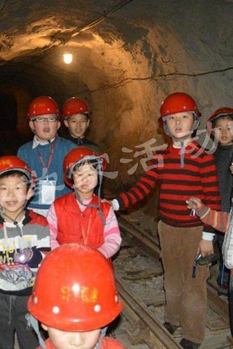 小小科学家大自然探索:黄石矿山科考夏令营