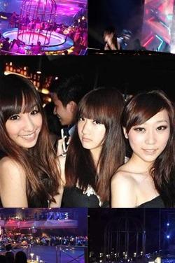 12月9日周五晚【舞秀酒吧】大型聚会