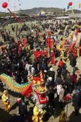 第十八届中国(象山石浦)开渔节民俗文化活动