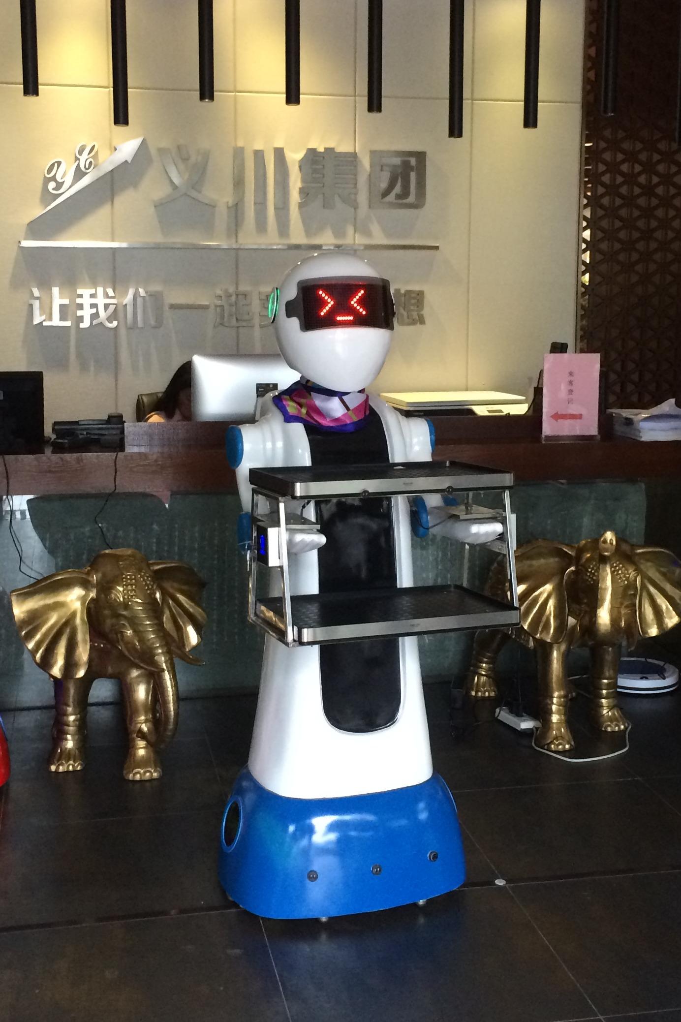 义川智能送餐机器人分享会