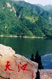 9月4日(周五) 奇石、奇洞、奇景、奇湖  翠华山一日游