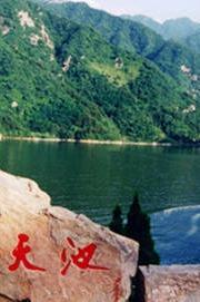 12月5日 奇石、奇洞、奇景、奇湖  翠华山一日游