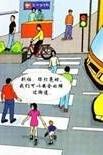 徐州快乐营文明交通教育读本发放宣传活动