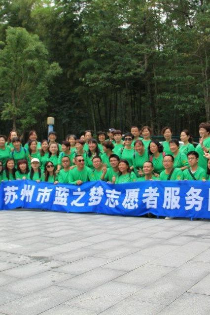2016年农行杯美丽乡村健康行活动志愿者召集