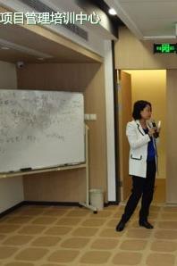 【南京PMP讲座】项目经理人的管理思维与职业发展