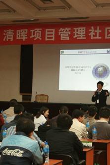 【免费】项目管理工具应用工作坊(南京)