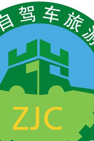 承德自驾游与露营房车协会邀您参与野三坡开山节!
