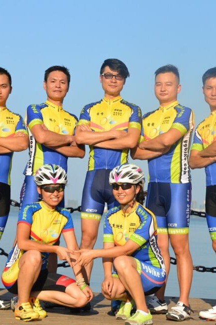 本周六阳光单车户外业余领队培训及骑行麻塘大草原活动