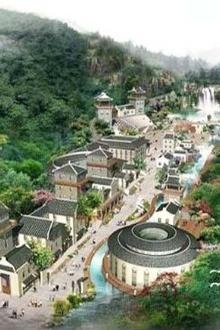梅州客家小镇+爱丽丝庄园(樱花谷)温馨两天游