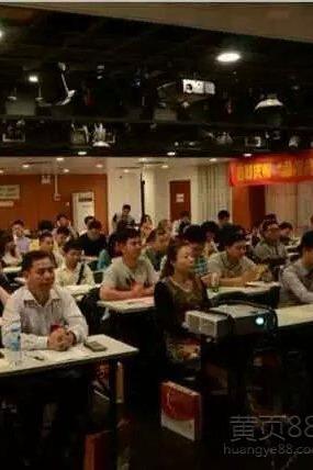 锦州股民交流会