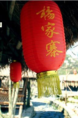 五一马仁奇峰和杨家寨自驾激情一日游
