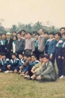 相聚海南——-20年的回首!