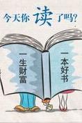 """遂宁第四届""""好妈咪""""亲子阅读活动报名了"""
