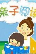 """遂宁""""好妈咪""""第三届亲子阅读活动报名了"""