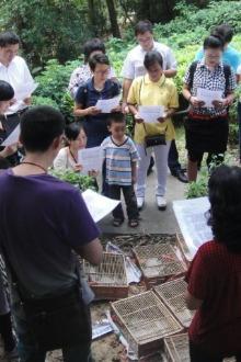 2015月23号中山市树木园放生美食游园交流活动