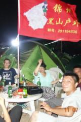 2016第二届烤全羊露营大会暨白沙湾沙滩音乐节