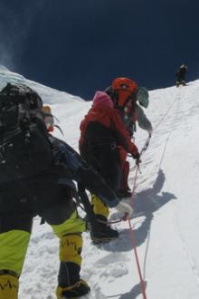 天山天池赛区暨第二届天山登山节
