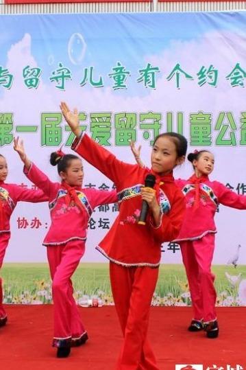 金钱湖助鹰展翅公益活动探望水阳镇农村贫困留守儿童