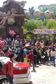 5月31日本溪动植物园一日休闲游