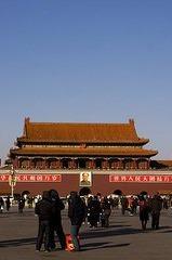 【周八】惠游北京?休闲五日游