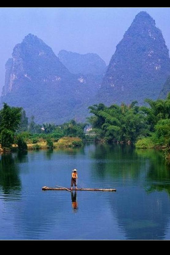清远英西峰林、千年瑶寨、瑶族篝火晚会