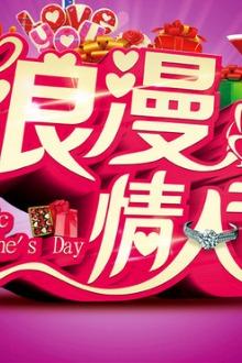 2月13日相约坪坝营之鄂西南雪中浪漫情人节&土家年货