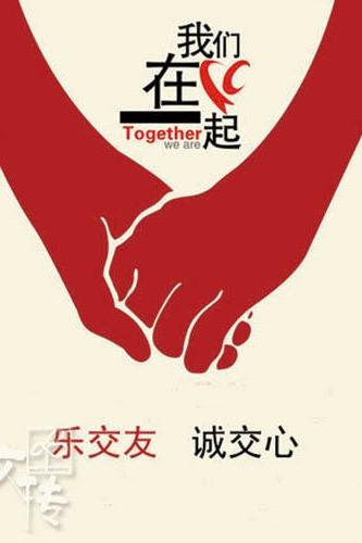 邓州市大型交友活动